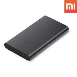Batterie externe de secours Xiaomi 10 000mAh V2 noire