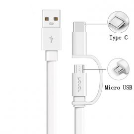 Cable usb blanc Pour Iphone 5 / 5S/ 5C / 6